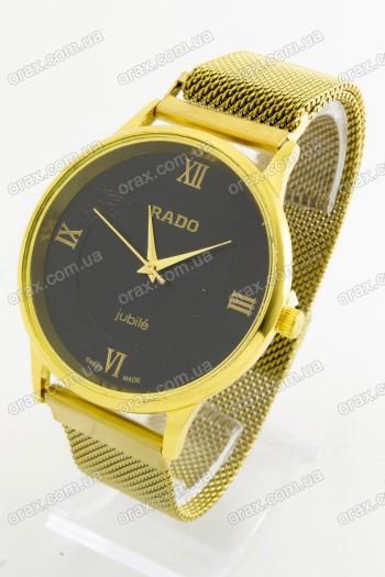 Купить Женские наручные часы Rado  (код: 18607)