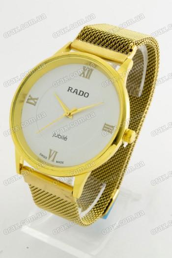 Купить Женские наручные часы Rado  (код: 18608)