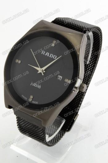 Купить Женские наручные часы Rado  (код: 18610)