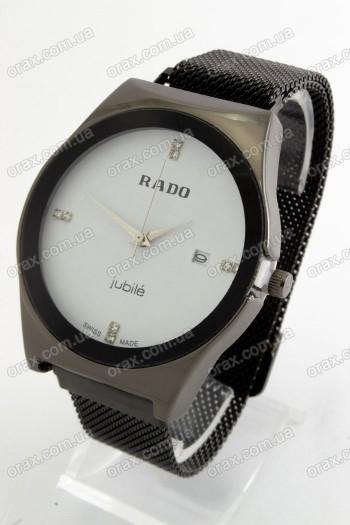 Купить Женские наручные часы Rado  (код: 18611)