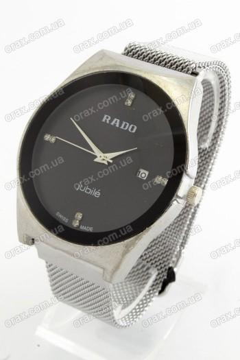 Купить Женские наручные часы Rado  (код: 18612)
