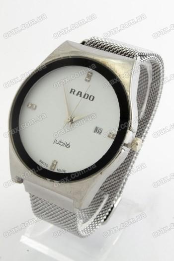 Купить Женские наручные часы Rado  (код: 18613)
