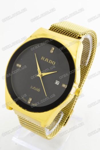 Купить Женские наручные часы Rado  (код: 18614)