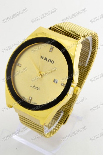Купить Женские наручные часы Rado  (код: 18615)