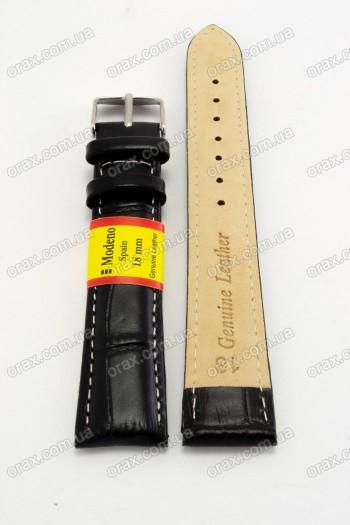 Купить Ремешки и браслеты для часов Modeno Spain  (код: 18679)