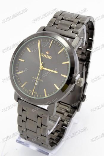 Мужские наручные часы Rado (код: 18812)