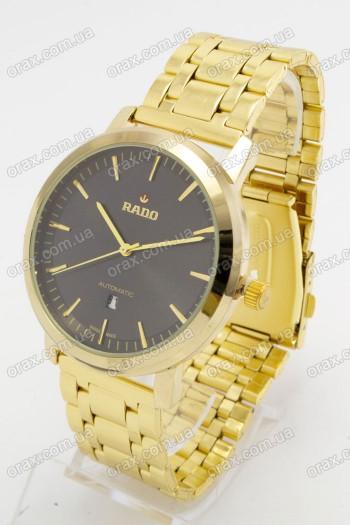 Мужские наручные часы Rado (код: 18815)