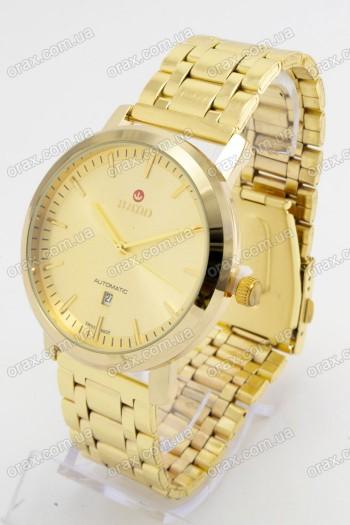 Мужские наручные часы Rado (код: 18817)