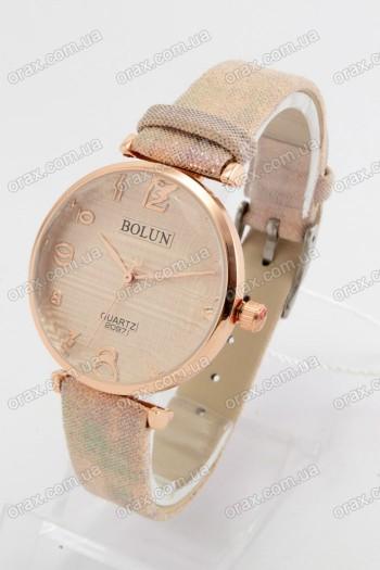 Женские наручные часы Bolun (код: 18828)