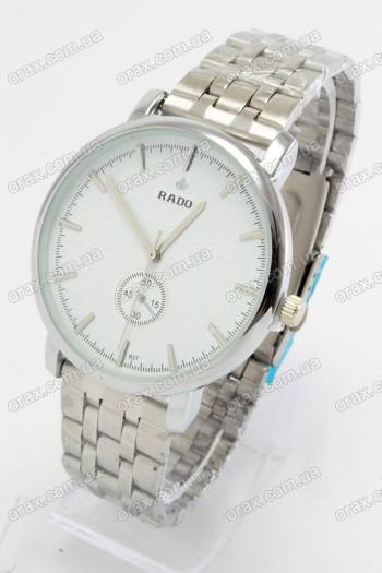 Мужские наручные часы Rado (код: 18950)