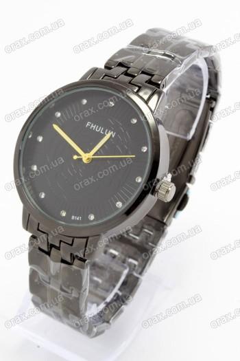 Женские наручные часы Fhulun (код: 18957)