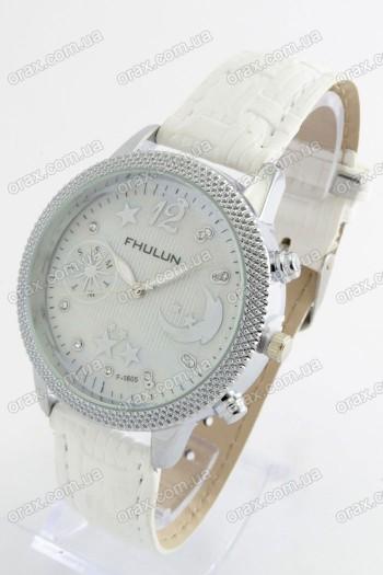 Женские наручные часы Fhulun (код: 18968)
