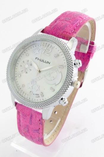 Женские наручные часы Fhulun (код: 18969)