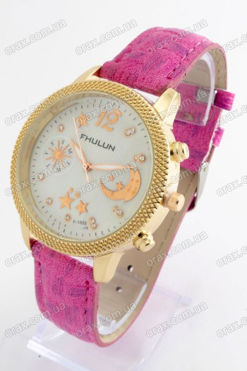 Женские наручные часы Fhulun (код: 18970)
