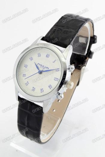 Женские наручные часы Fhulun (код: 18972)