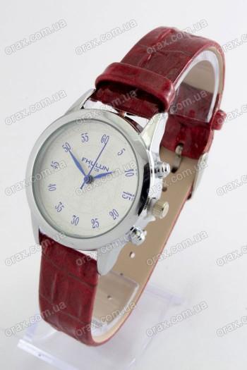 Женские наручные часы Fhulun (код: 18973)