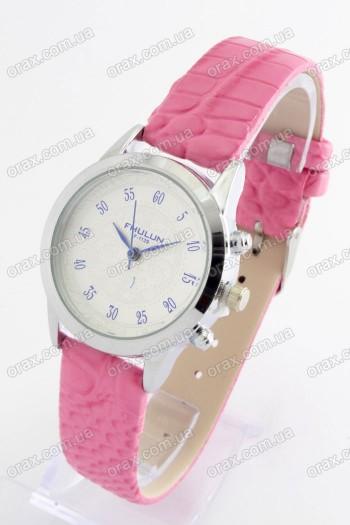 Женские наручные часы Fhulun (код: 18974)