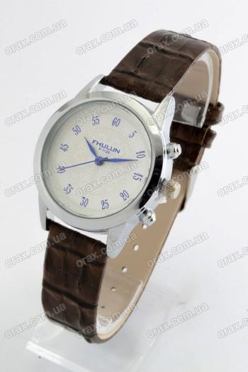 Женские наручные часы Fhulun (код: 18975)