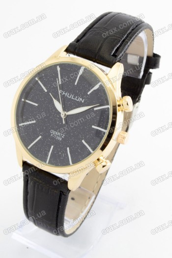 Женские наручные часы Fhulun (код: 18977)