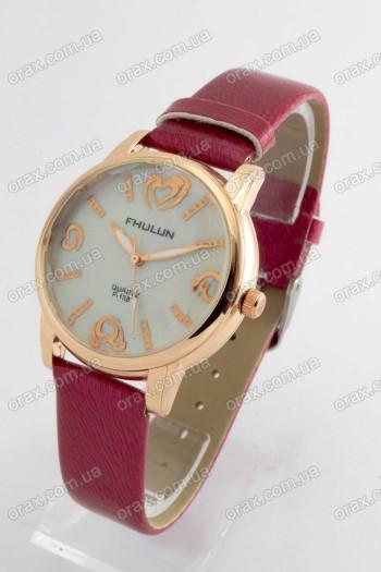 Женские наручные часы Fhulun (код: 18981)