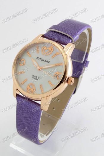 Женские наручные часы Fhulun (код: 18982)