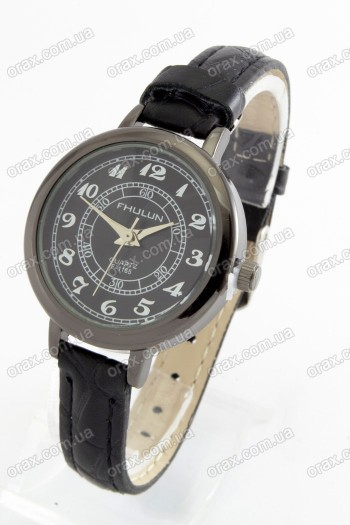 Женские наручные часы Fhulun (код: 18987)