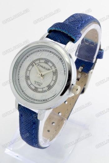 Женские наручные часы Fhulun (код: 18988)