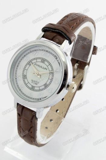 Женские наручные часы Fhulun (код: 18989)