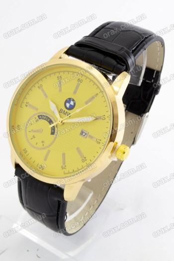 Мужские наручные часы BMW  (код: 19099)