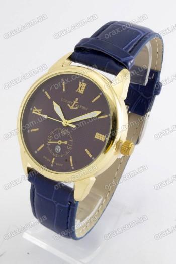 Мужские наручные часы Ulysse Nardin  (код: 19107)
