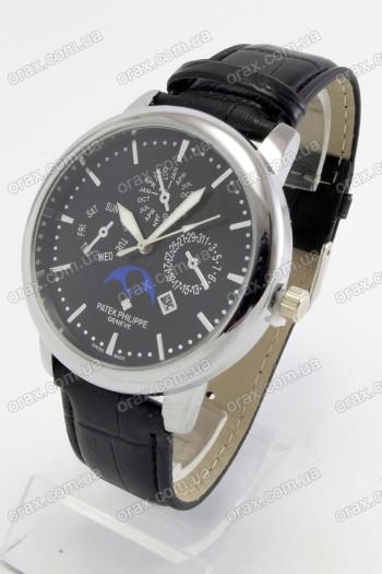 Мужские наручные часы Patek Philippe (код: 19193)
