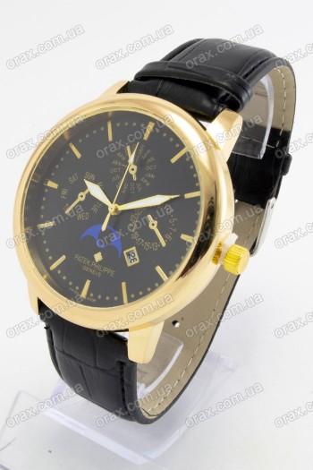 Мужские наручные часы Patek Philippe (код: 19194)