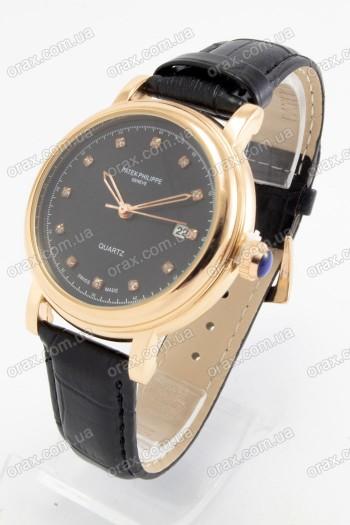 Мужские наручные часы Patek Philippe (код: 19195)