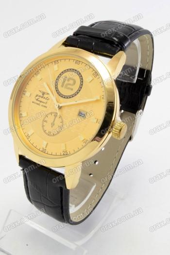 Мужские наручные часы Michael Kors (код: 19199)