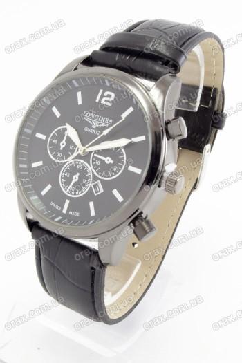 Мужские наручные часы Longines (код: 19200)