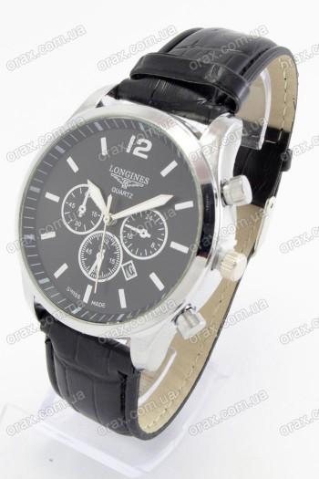 Мужские наручные часы Longines (код: 19201)