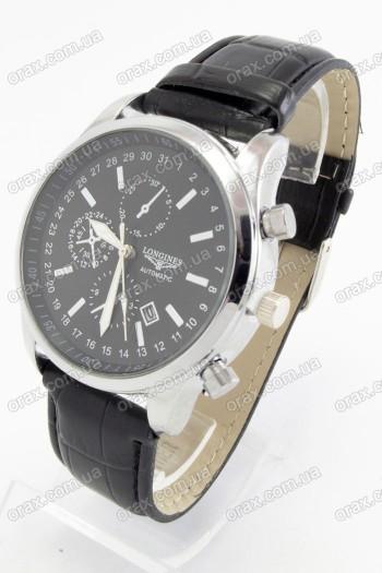 Мужские наручные часы Longines (код: 19203)