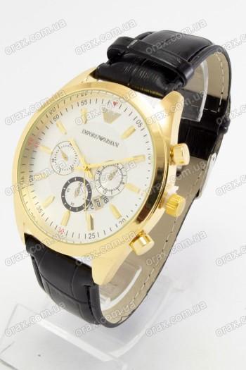 Мужские наручные часы Emporio Armani (код: 19207)