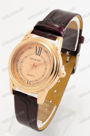 Женские наручные часы Mowdd  (код: 19257)