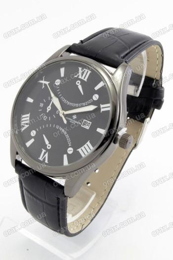 Мужские наручные часы Vacheron Constantin (код: 19302)