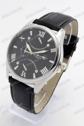 Мужские наручные часы Vacheron Constantin (код: 19303)