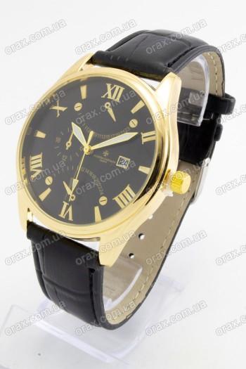 Мужские наручные часы Vacheron Constantin (код: 19304)