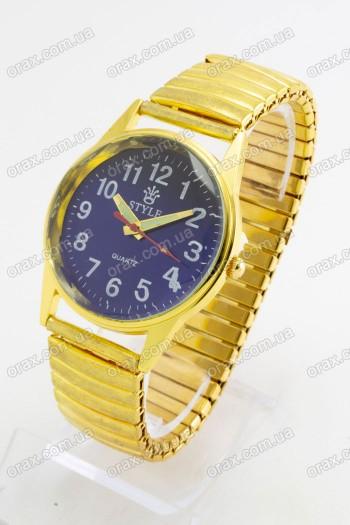 Женские наручные часы Style  (код: 19342)