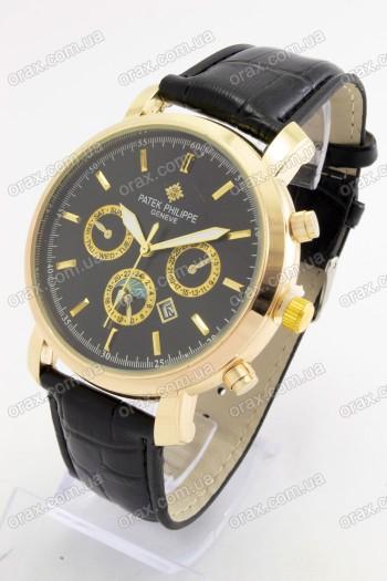 Мужские наручные часы Patek Philippe (код: 19372)