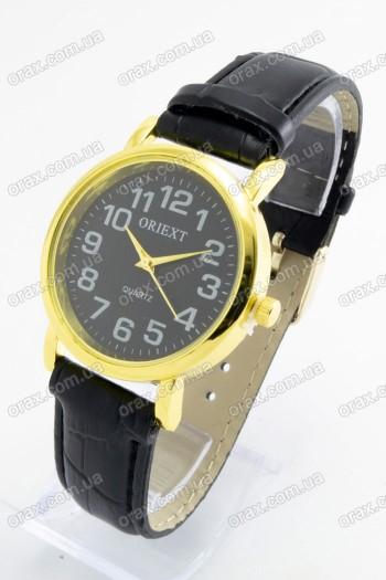 Женские наручные часы Oriext  (код: 19403)