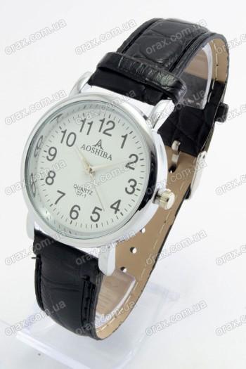 Женские наручные часы Aoshiba  (код: 19405)