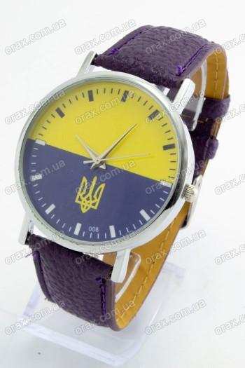 Женские наручные часы Украина (код: 19456)