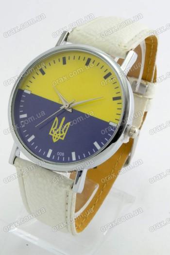 Женские наручные часы Украина (код: 19457)