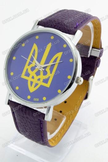 Женские наручные часы Украина (код: 19458)