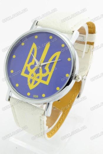 Женские наручные часы Украина (код: 19459)